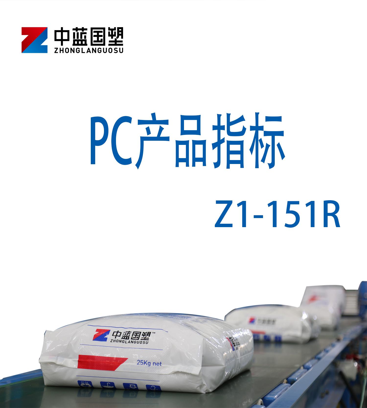 Z1-151R